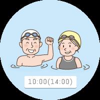 プールを使っての水中運動
