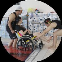 車椅子のまま入水